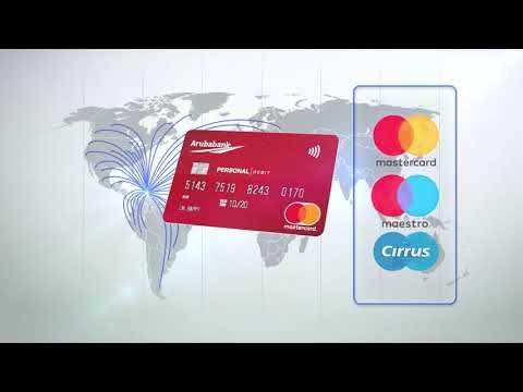 Aruba Bank Mastercard Debit is accepted worldwide