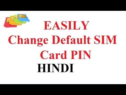 DEFAULT SIM PIN || KNOW YOUR SIM CARD'S DEFAULT PIN || CHANGE DEFAULT SIM  PIN || (हिन्दी)