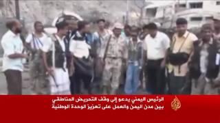 هادي يطالب بوقف ترحيل اليمنيين في عدن ولحج والضالع