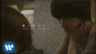 indigo la End メジャー1st Single 「瞳に映らない」9月24日リリース! ...