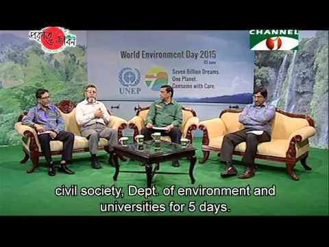 World Environment Day - 2015