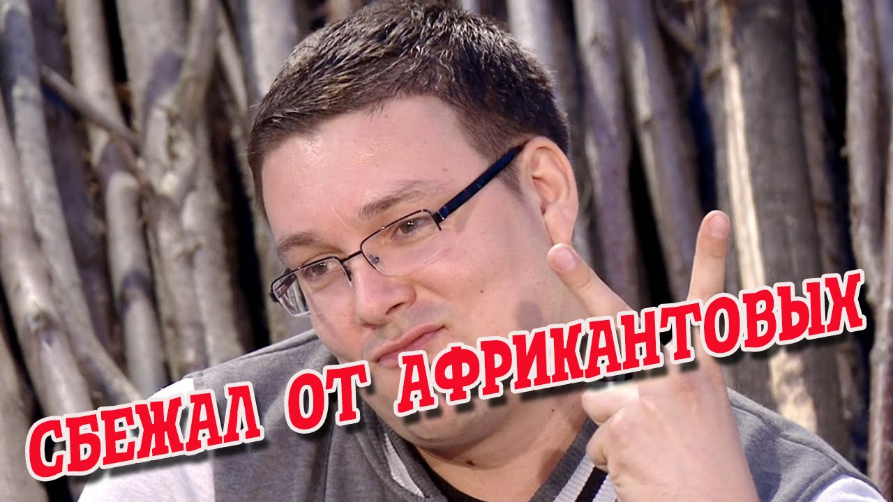 Дом-2 Свежие Новости.Эфир 15 Марта 2016(15.03.2016) - YouTube