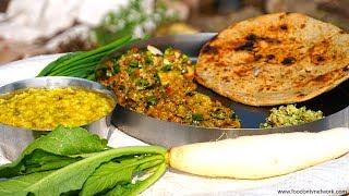 Baingan Bharta | Baingan Ka Bharta Recipe | Indian Village Food