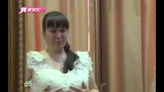 Я Худею! на НТВ. Уникальная диета голливудских звезд (3 сезон 3 выпуск)