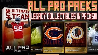 #MUT15 | 6 All Pro 150K Coin Pack Opening | Hunting For Legacy Collectibles!!! | 2 Elite Pulled