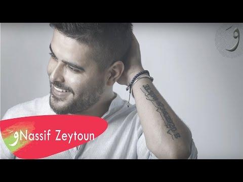 Nassif Zeytoun - Mabrouk Alayki