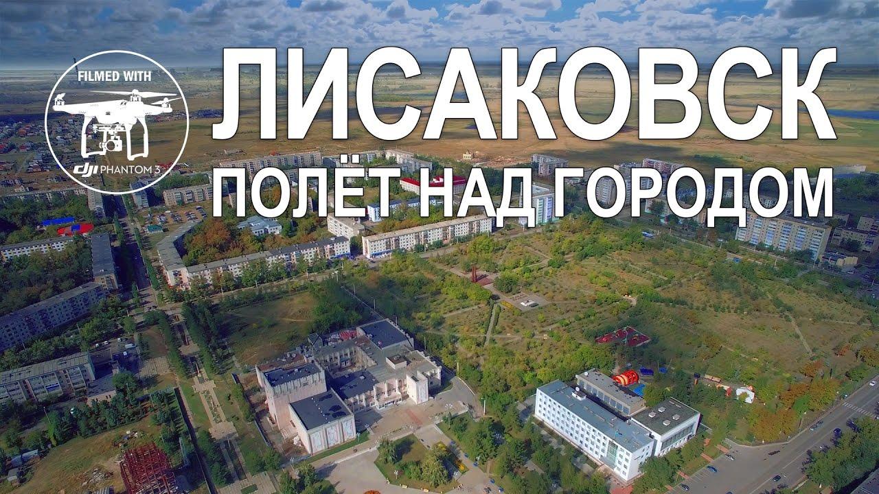 Текстильщики(Москва) съемки с квадрокоптера DJI Phantom 3 4k - YouTube