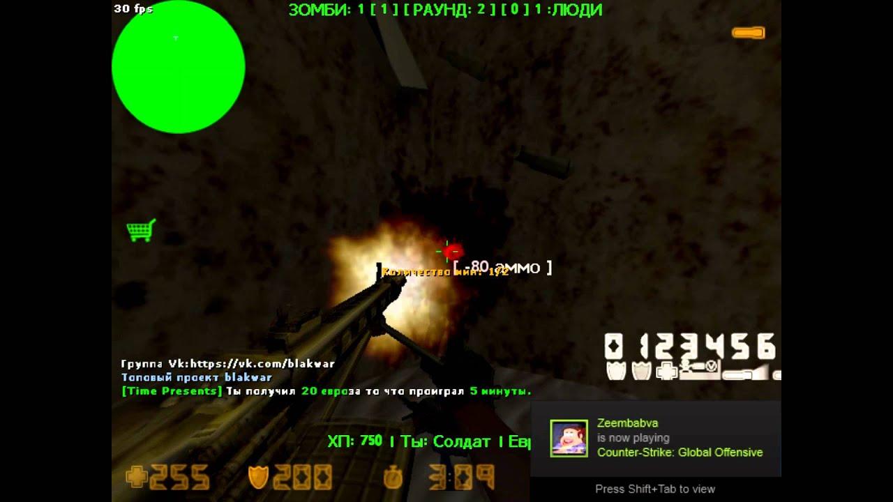 1 6 сервера зм: