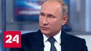 'Прямая линия': реакция на вопросы граждан последовала незамедлительно - Россия 24