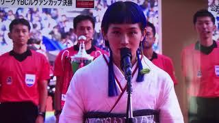 10月27日(土)に埼玉スタジアム2002(埼玉県さいたま市)で開催さ...