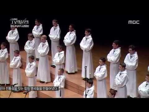 PCCB concert @Seoul Arts Center Part 2 (Korea, 2016)
