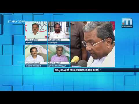 Will Operation Kamala Wilt?| Super Prime Time| Part 3| Mathrubhumi News