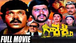 Shakthi – ಶಕ್ತಿ  Kannada Full HD Movie   FEAT. Tiger Prabhakar, Shankarnag