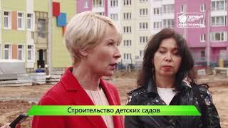 ИКГ Новые детсады #3