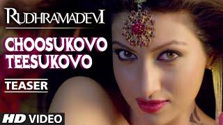 Choosukovo Teesukovo Video Song (Teaser) || Rudhramadevi || Allu Arjun, Anushka, Rana Daggubati