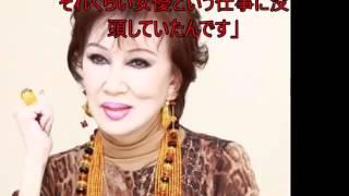 女優の浅丘ルリ子さんは先日、初の自伝『女優 浅丘ルリ子 咲きつづける...