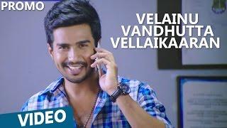 Velainu Vandhutta Vellaikaaran Promo Spots | Vishnu Vishal, Nikki Galrani | Ezhil | C.Sathya