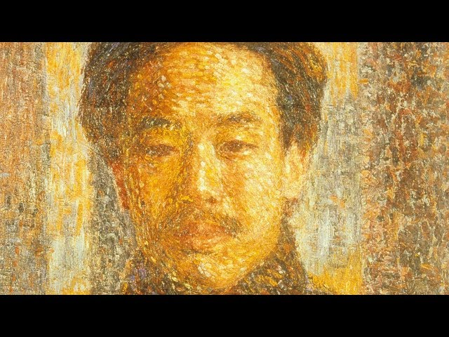 China: New Nation, New Art, 1911-1932 - Professor Craig Clunas