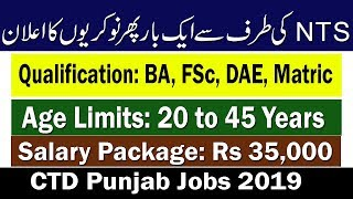 CTD Punjab Jobs 2019 Police Counter Terrorism Department (156 Posts)