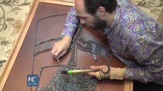 RAW:Drawing by screws and pins in Egypt