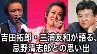 忌野清志郎・RCサクセションが初期の頃、 吉田拓郎は一緒にコンサートを...