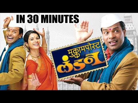 Mukkam Post London in 30 Minutes |...