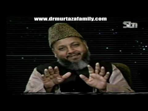 Sirat-e-MustaQeem Part 9 by Legendary Dr Malik Ghulam Murtaza Shaheed (rehmatullahi alayh)