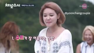 Ji Chang Wook is Yoona Ideal Type