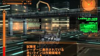 Armored Core 3 Gameplay HD 1080p PS2
