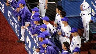 横浜スタジアム サヨナラチャンス 2018/05/04.