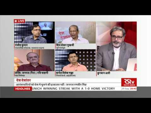 Desh Deshantar- Surgical strikes across LoC