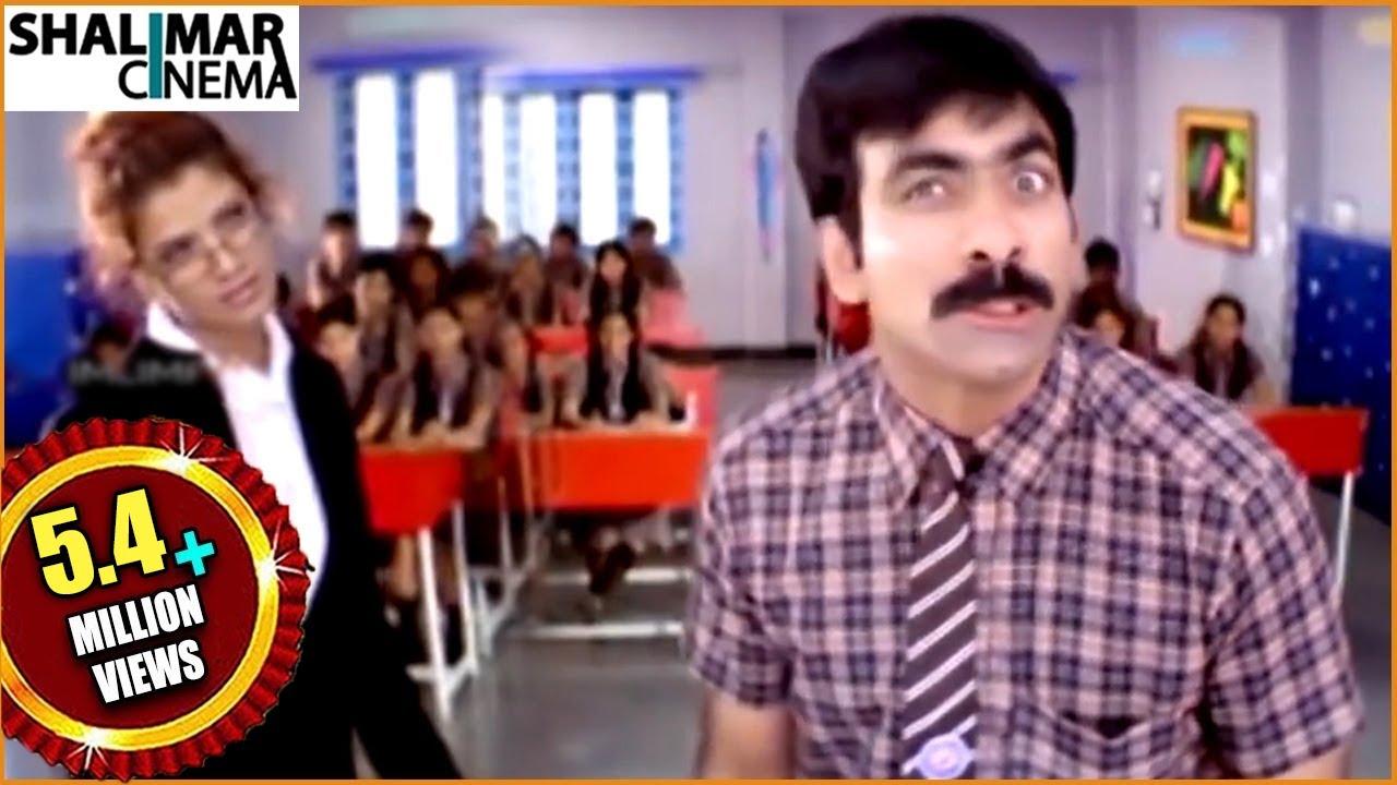 Ravi Teja Best Comedy Scenes Back To Back || Part 01|| Latest Telugu Comedy Scenes || Shalimarcinema
