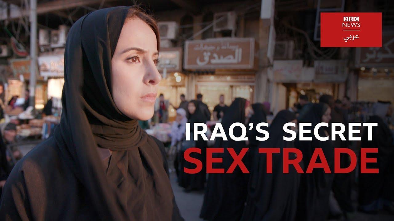 Iraq's Secret Sex Trade - Trailer
