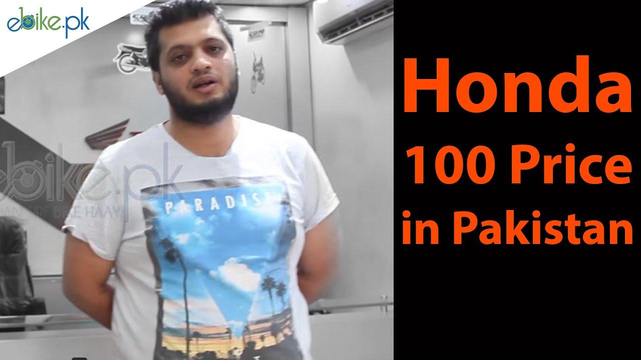Honda 100 Price in Pakistan 2018