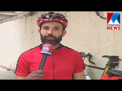 This foreigner cycling to empower the third world country  | Manorama News