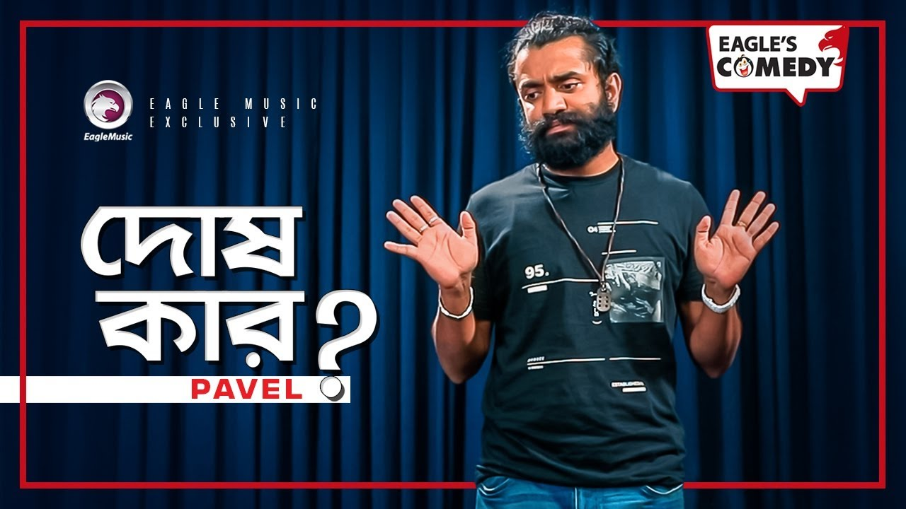 Dosh Kar ? | Stand Up Comedy by Pavel | Eagle Comedy Club | 2020 | S1 E17