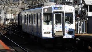 5800系海遊館ラッピング [普通]尼崎行き 大和西大寺駅到着