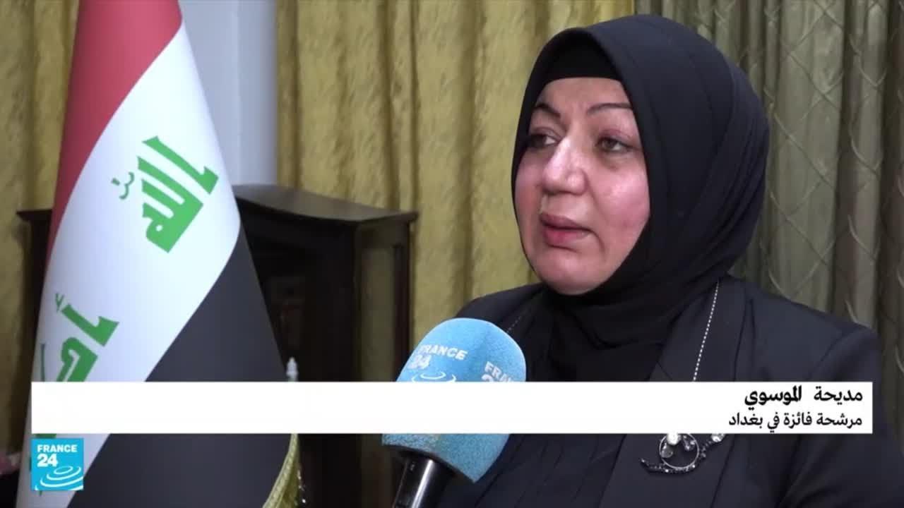للمرة الأولى.. المرأة العراقية تحصل على عدد أكبر من المقاعد التي حددها قانون الانتخابات  - نشر قبل 15 ساعة