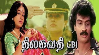 Thilagavathi CBI | Tamil Full Action Movie | Vijayashanthi,Arun Pandiyan,Sai Kumar | HD Movie