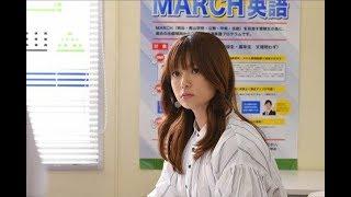 はじこい>深田恭子と結ばれて欲しいのは…1位横浜流星!2位は中村倫也?...