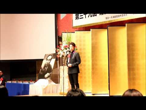 田代万里生がミュージカル『トゥモロー・モーニング』のジョン、ミュージカル『スクルージ』のハリーと若き日のスクルージ役の演技に対して、第39回菊田一夫演劇賞を受賞しま ...