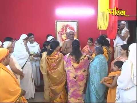 C.M. House | Aaharcharya | Muni Sri Tarun Sagar Ji Maharaj | Delhi