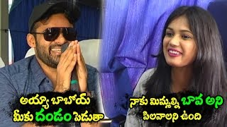 Sai Dharam Tej Funny Interview About Prathi Roju Pandage Movie | Raashi Khanna | #TopTeluguMedia