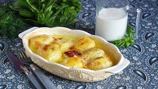Картофель в молоке в духовке