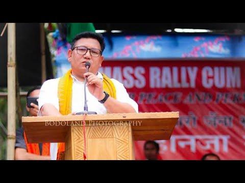 Pramod Boro Delivering Speech AT Khoirabari // Intellectual Meet //