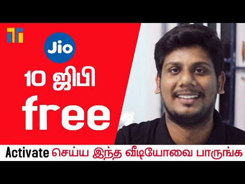 Jio Free Hidden Offer | 10GB | Tamil Today
