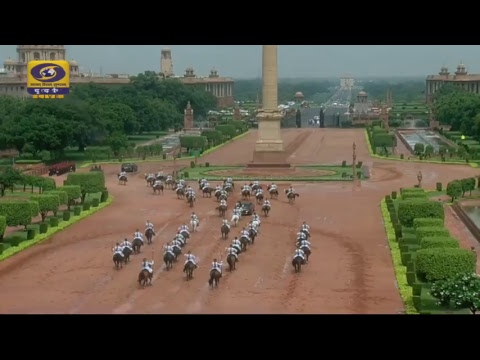 Swearing-in-Ceremony of Hon'ble President of India Ram Nath Kovind