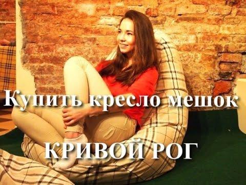 Telegram: @ufa2015_bot | email: ufa@narcomail. Ru | website: рабочее зеркало сайта уточнять у телеграмм-бота или по email. Где достать мефедрон в давлеканово мефедрон закладки месягутово метадон в чишмах купить заказать мефедрон в кандрах. 0,00 грн/шт. Дата добавления: 01-01-2018 город: