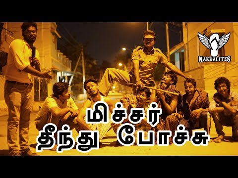 Mixture Theenthu Poachu – Political Satire – Nakkalites