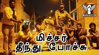 Mixture Theenthu Poachu - Political Satire - Nakkalites